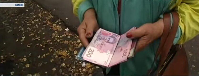 Пенсии в Украине, ПФУ, финансирование