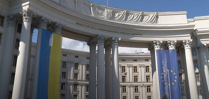 Украина, США, договор, Россия