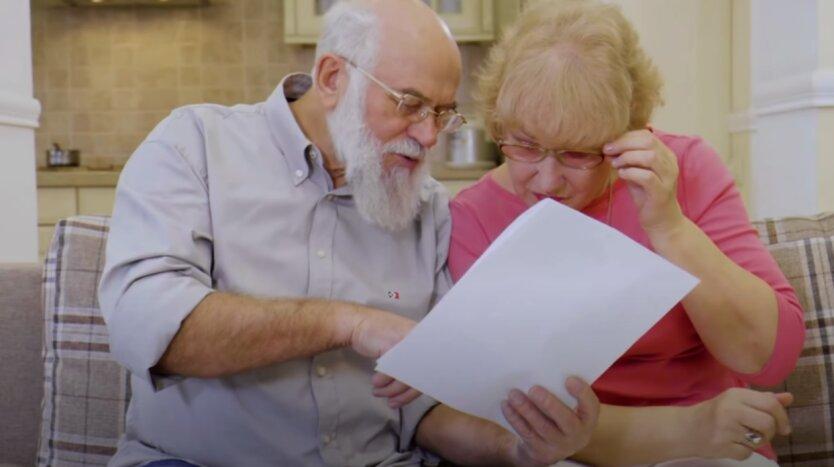 Пенсионеры, пенсия, зарплата