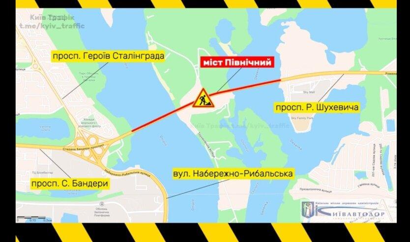 В Киеве частично ограничат движение из-за ремонта