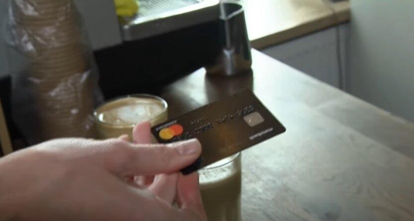 Банк, кредитная карта, Нацбанк