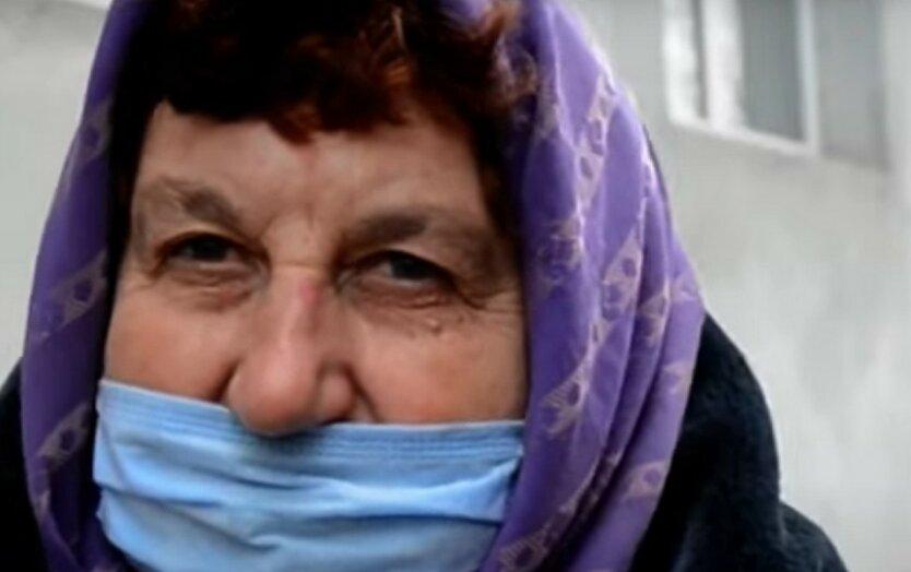ПФУ прояснил ситуацию с выплатами пенсий за декабрь