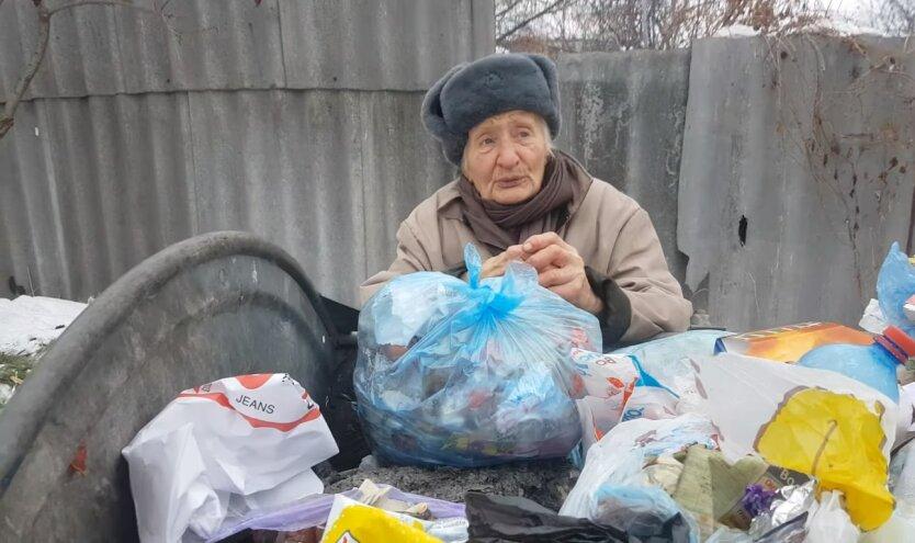 Рекордный уровень бедности в Украине, кризис в украине, пандемия коронавируса
