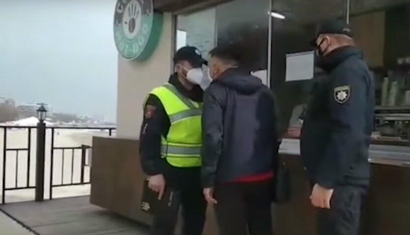 Нападение на офицеров полиции