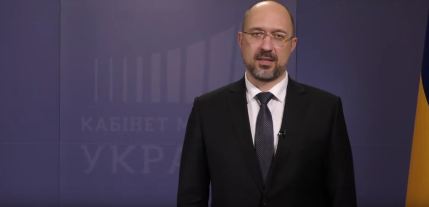 Денис Шмыгаль, карантин, студенты, школьники