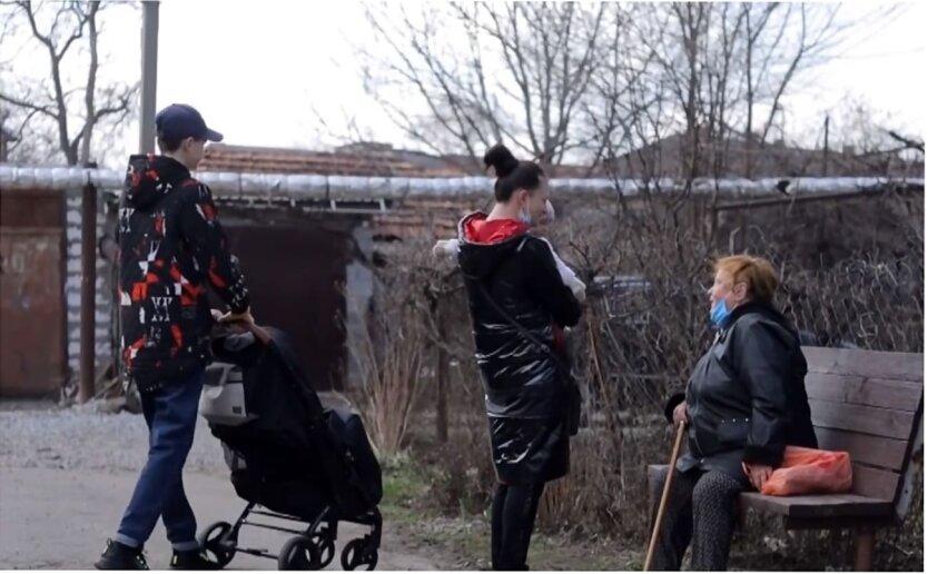 Социальная помощь в Украине, Минсоцполитики, Помощь малообеспеченным семьям