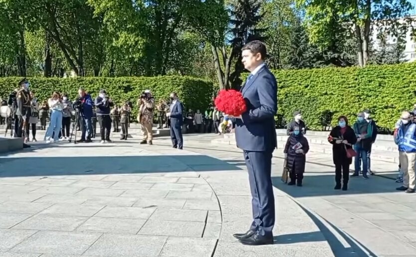 Дмитрий Разумков, День победы в Украине, 9 мая в Украине