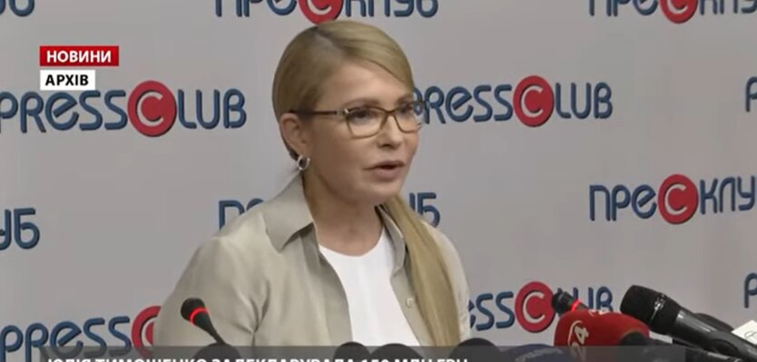 """лидер фракции """"Батькивщина"""", Юлия Тимошенко, День победы, обращение к украинцам"""