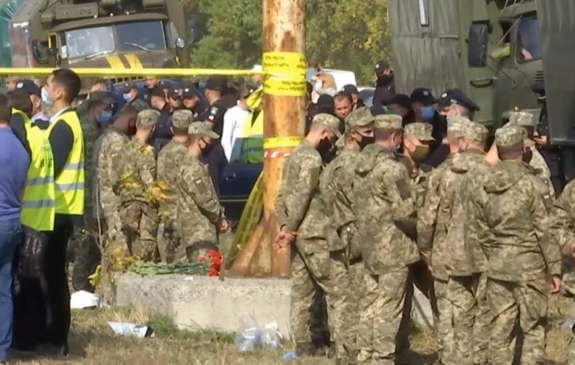 Видео падения АН-26 на Харьковщине,Трагедия с разбившимся самолетом в Украине