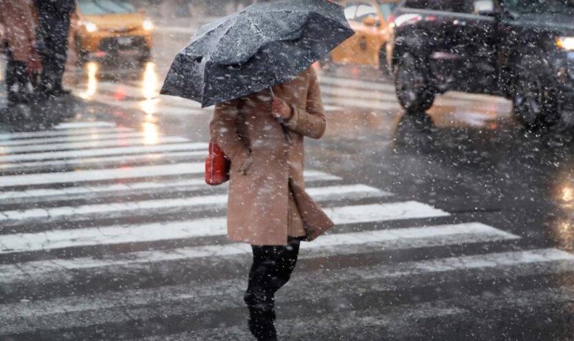Синоптик дала прогноз погоды в Украине на начало недели