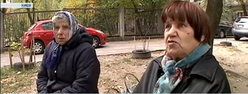 Пенсии в Украине, повышение пенсий, прожиточный минимум