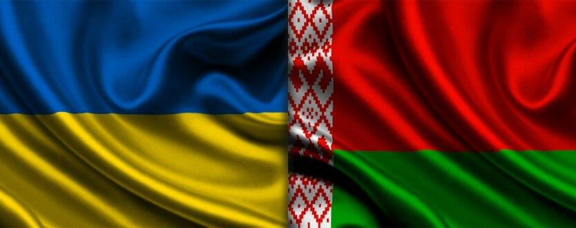 Украина Беларусь 2