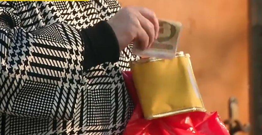 Пенсии в Украине, госбюджет-2021, повышение пенсий
