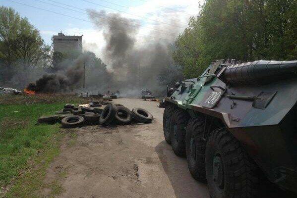 БТР Украины Славянск
