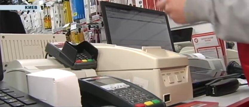 Фискальные чеки, ПриватБанк, POS-терминалы