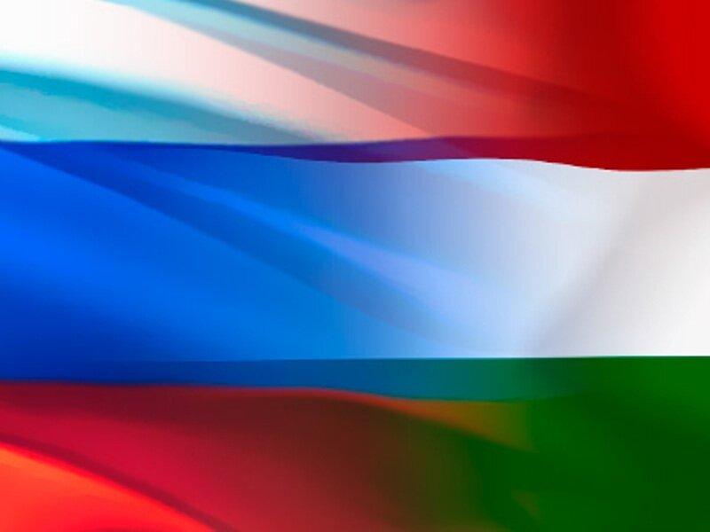 Венгрия_Россия