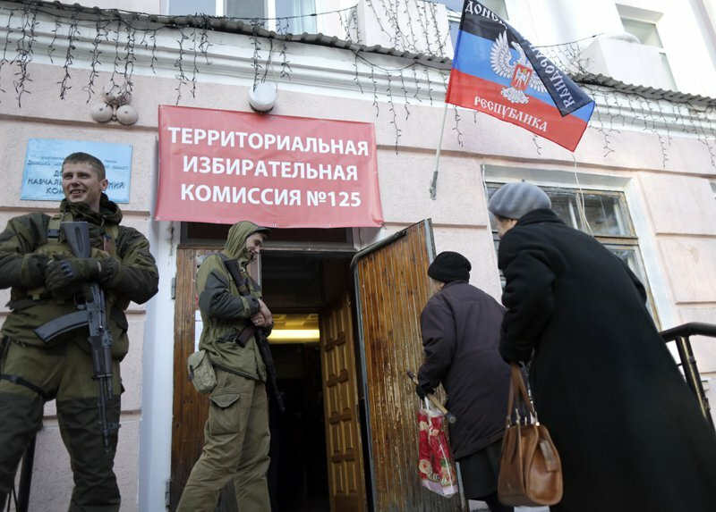 выборы в ДНР 4
