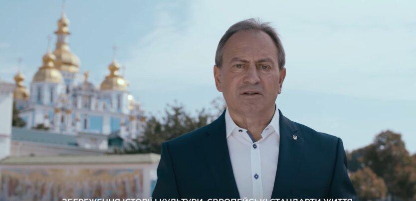 Николай Томенко, Виталий Кличко, предвыборный распродаж Киева