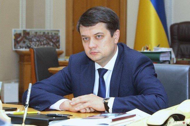 Разумков подтянул в свою команду министра  Криклия, - Шнайдер