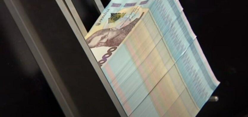 Прогноз по экономике Украины на 2020 год,Всемирный банк,мировой экономический кризис
