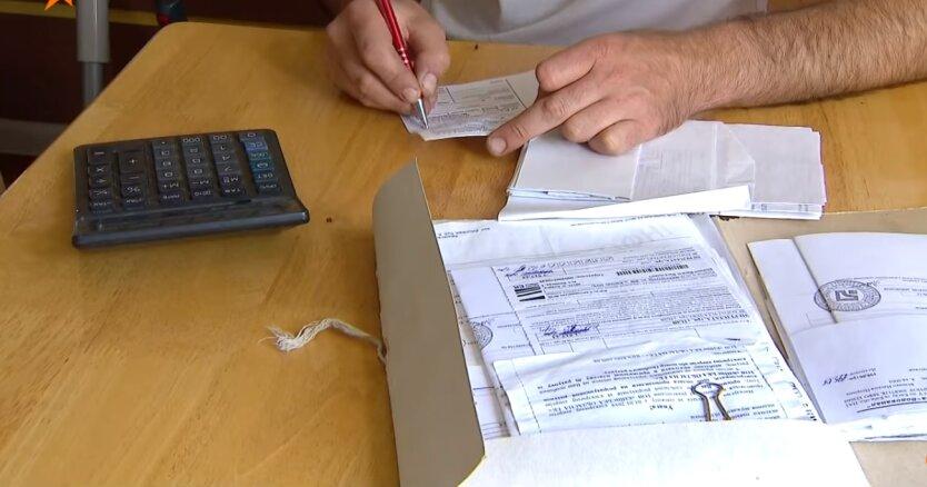 Платежки за свет, киевляне, электроэнергия