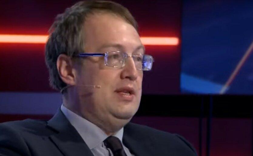 Геращенко сделал «сюрприз» для водителей - нарушителей ПДД