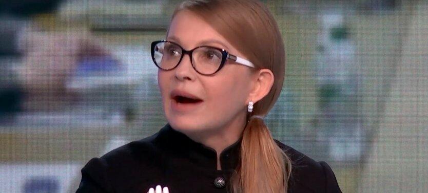 Юлия Тимошенко,энергетический кризис,экономический кризис,катастрофа в энергетике,Энергоатом