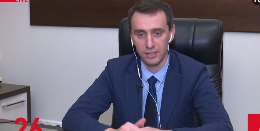 Виктор Ляшко, коронавирус в Украине, возврат к жесткому карантину