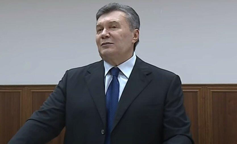 Верховный суд решил судьбу мииллиардов Януковича