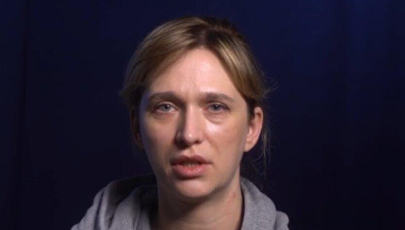 Юлия Подольская, жертва домашнего насилия, Нацкорпус