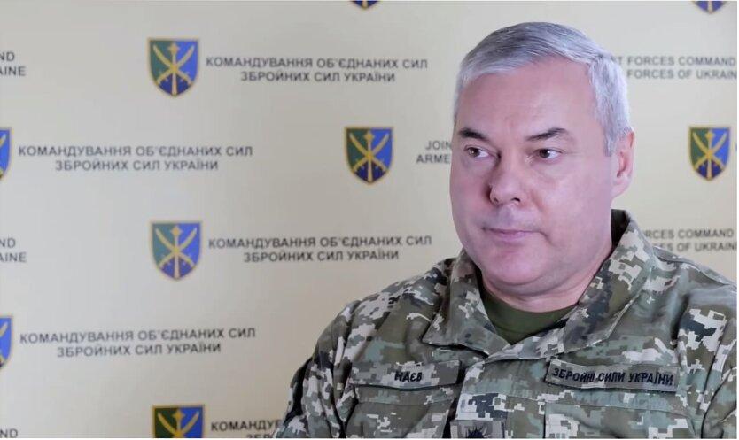 Сергей Наев, ВСУ, Вооружение украинской армии, Война на Донбассе