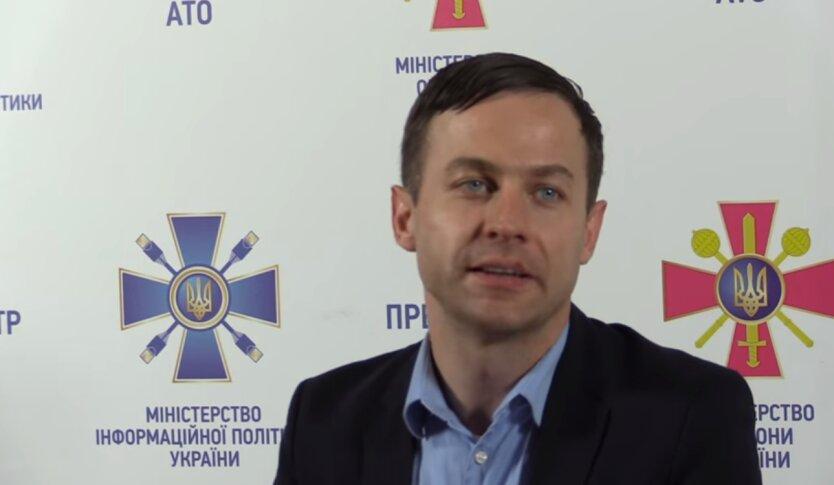 Алексей Мацука, Алексей Резников и Андрей Ермак, Донбасс