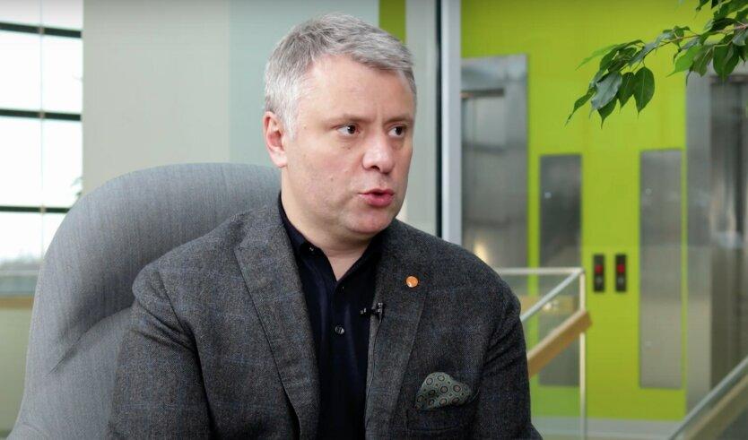 Юрий Витренко, нафтогаз, минэнерго