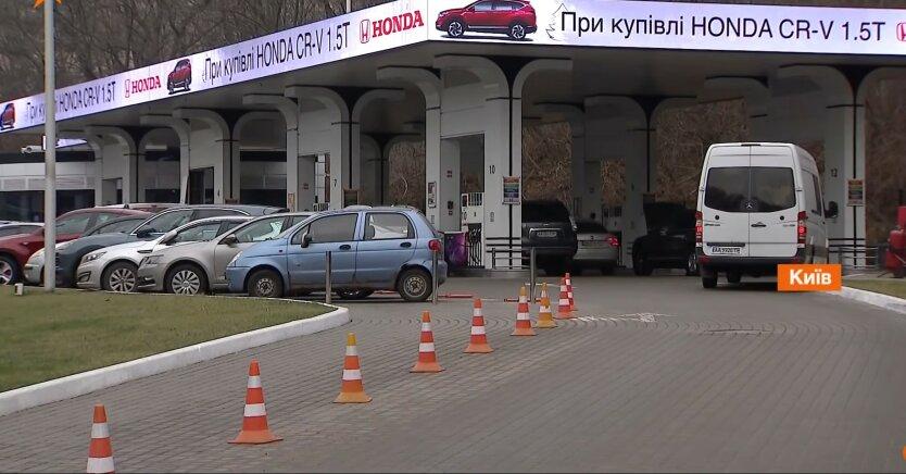 Бензин в Украине, цены на топливо, автогаз и дизтопливо