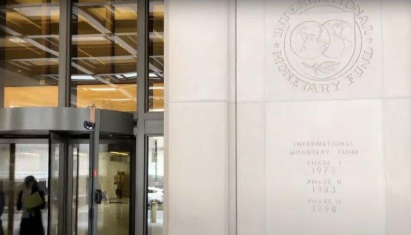 В МВФ назвали срок восстановления украинской экономики
