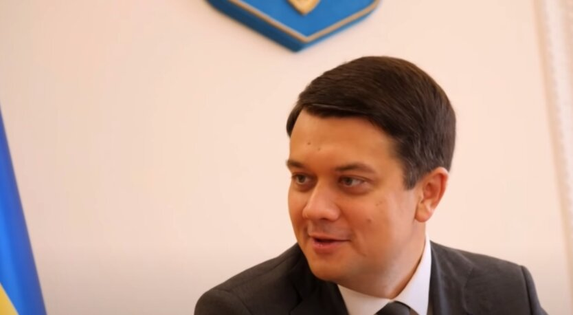 Дмитрий Разумков, тарифы, Верховная Рада