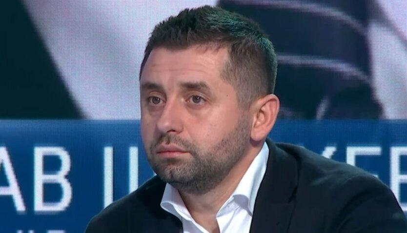 "Армия Украины,Давид Арахамия,Партия ""Слуга народа"",Война на Донбассе"