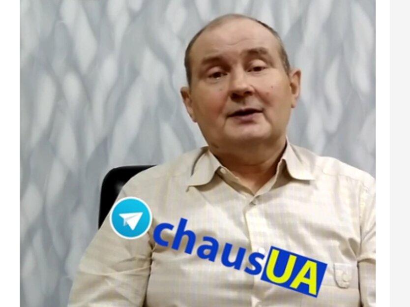 """Экс-судья Чаус опубликовал видеообращение с """"приветом"""" Порошенко"""