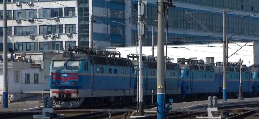 """""""Укрзализныця"""", билеты, поезда"""