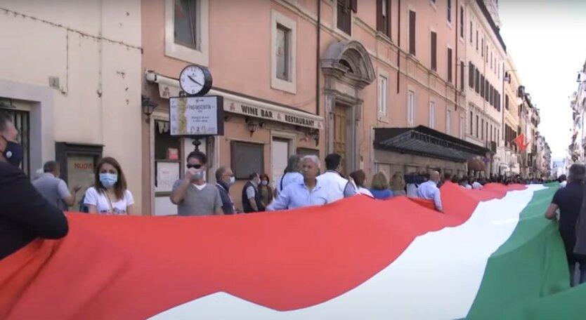 Протесты в Риме: полицию забросали камнями
