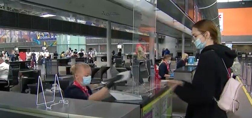 Авиарейсы в Украине, 1 сентября, карантин в Украине