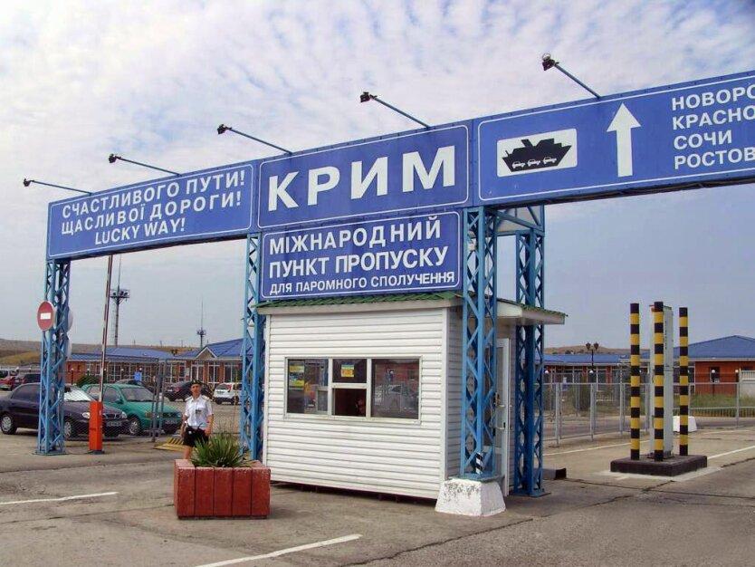 Пункт пропуска в Крыму