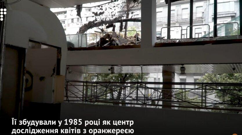 """""""Цветы Украины"""", Киев, исторический магазин"""