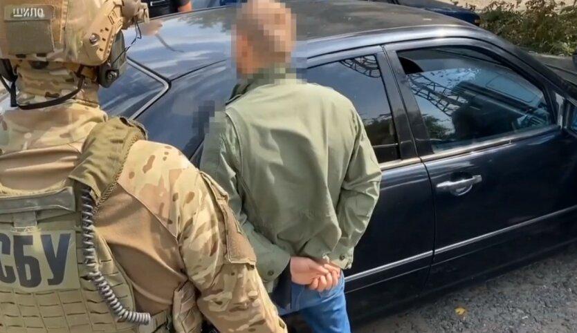СБУ разоблачила пособников российских шпионов,Спецоперация СБУ,Паспорта Украины