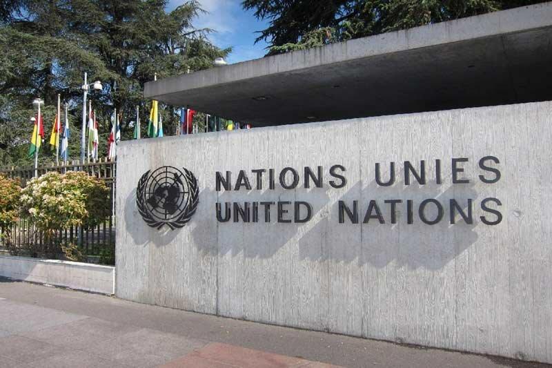 женева ООН
