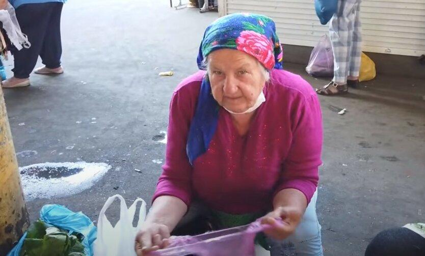 ПФУ сделал важное заявление о финансировании пенсий украинцев