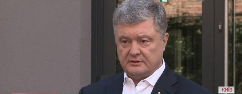 Петр Порошенко, выставка картин, ГБР