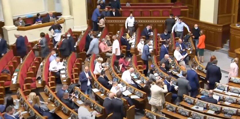Верховная Рада, децентрализация, голосование