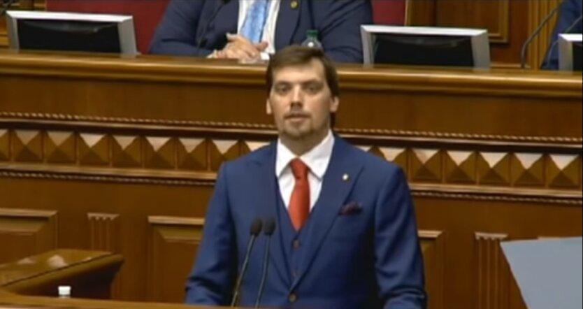 Алексей Гончарук, премьер-министр Украины