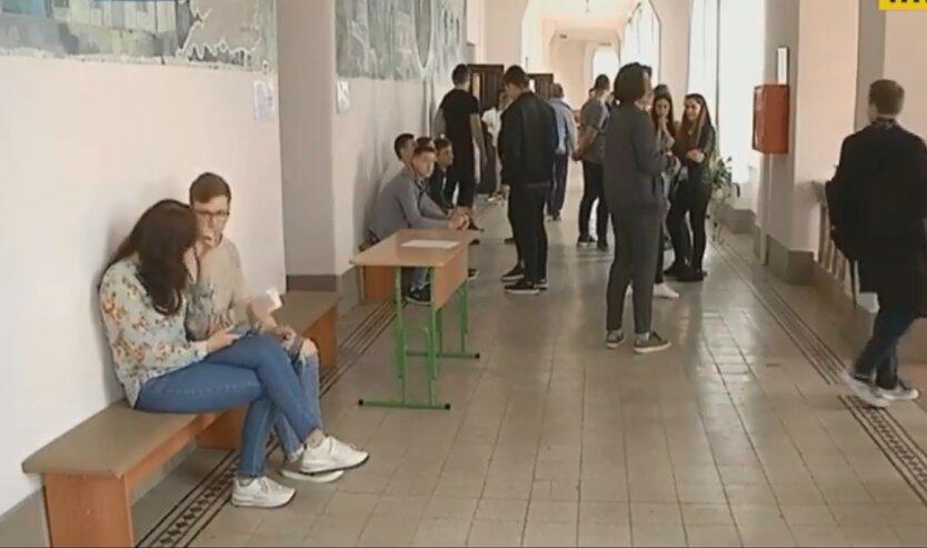 ВНО, отмена тестирования, карантин в Украине, коронавирус